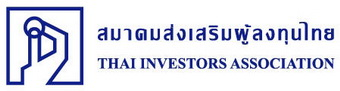 Thai Investors Association