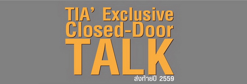 TIA' Exclusive Close-Door TALK